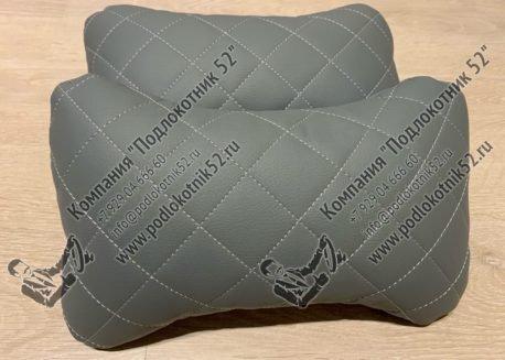 купить подушечки под шею серые (ромб)