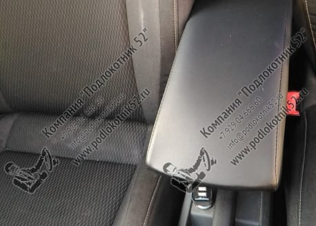 купить подлокотник для volkswagen polo 6 (вариант №1)