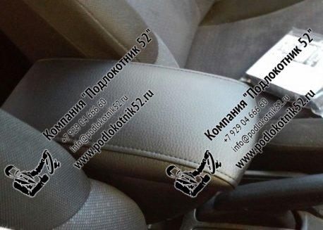 купить подлокотник для honda fit (вариант №1)