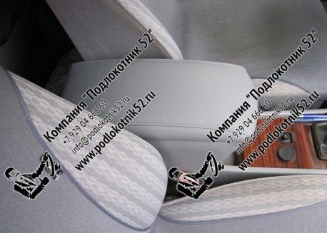 купить подлокотник для mercedes 124 (вариант №1)
