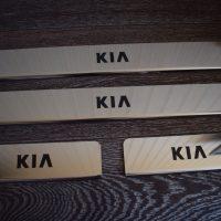 купить накладки kia rio 4 new (вариант №1)