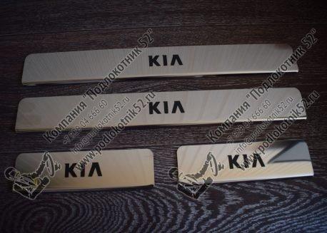 купить хромированные накладки на пороги для kia rio 4 new