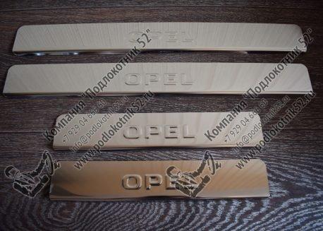 купить хромированные накладки на пороги для opel astra j