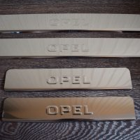 купить накладки opel meriva b (туннель без рельс) (вариант №2)
