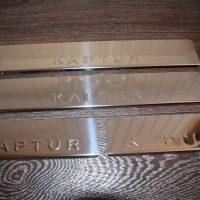 купить накладки renault kaptur (вариант №3)