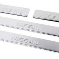 купить накладки nissan terrano 3 d10 (вариант №6)