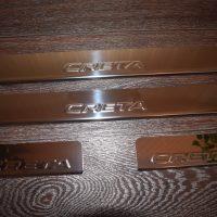 купить накладки hyundai creta