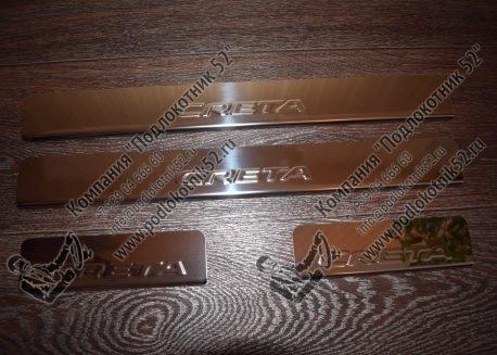 купить хромированные накладки на пороги для  hyundai creta