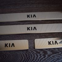 купить накладки kia sportage 3