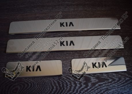купить хромированные накладки на пороги kia seed 2