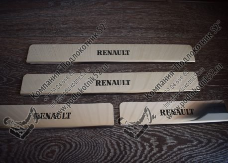 купить хромированные накладки на пороги renault fluence