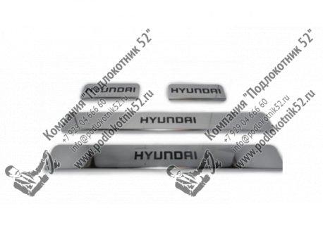 купить хромированные накладки на пороги для  hyundai accent