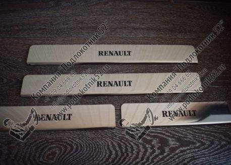 купить хромированные накладки на пороги для renault kaptur