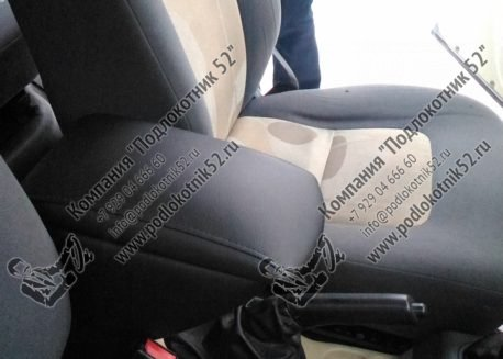 купить подлокотник для ford tourneo connect (вариант №3)