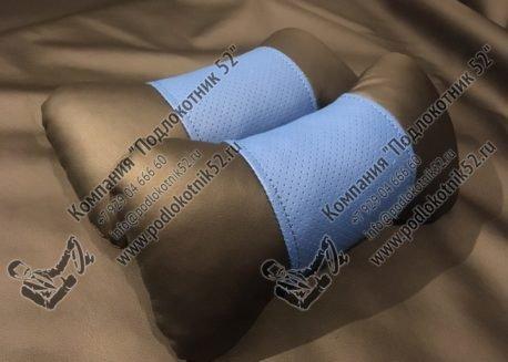 купить подушечки под шею синие (перфорация)