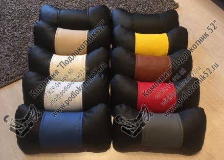 купить подушечки под шею желтые (перфорация)