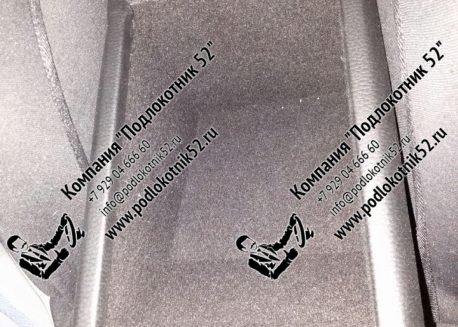 купить подлокотник для skoda octavia a5 (вариант №3)