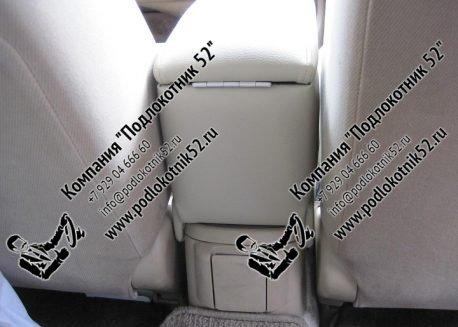 купить подлокотник для honda civic 7 (вариант №1)
