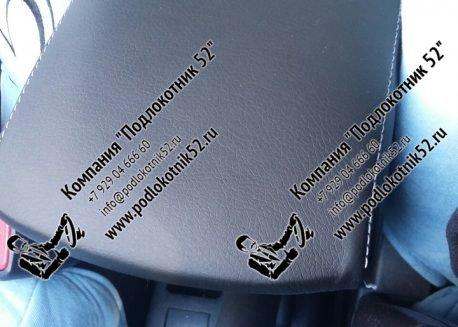 купить подлокотник для hyundai getz (вариант №1)