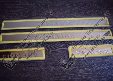 купить хромированные накладки на пороги для  hyundai solaris 2 new