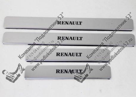 купить хромированные накладки на пороги для renault logan 2