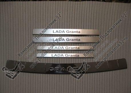 купить хромированные накладки на пороги для lada granta