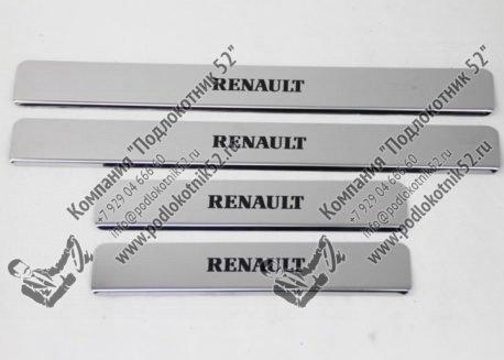 купить хромированные накладки на пороги для renault duster 2