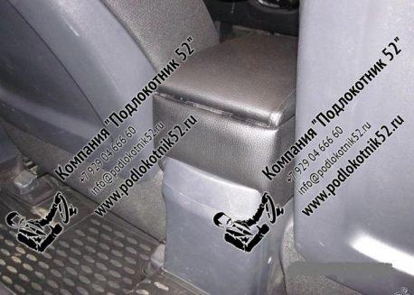 купить подлокотник для hyundai i30 (вариант №1)