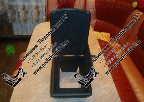 купить подлокотник для volkswagen passat  b7 (вариант №1)