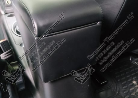 купить подлокотник для chevrolet niva рестайлинг (вариант №1)