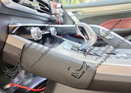 купить накладка мягкая для колена водителя (подходит для всех марок авто)