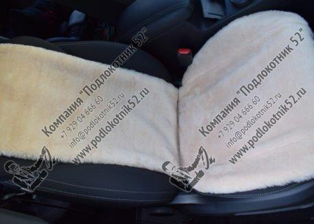 купить меховые накидки вариант №2 узкая спинка без подголовника (бежевые)