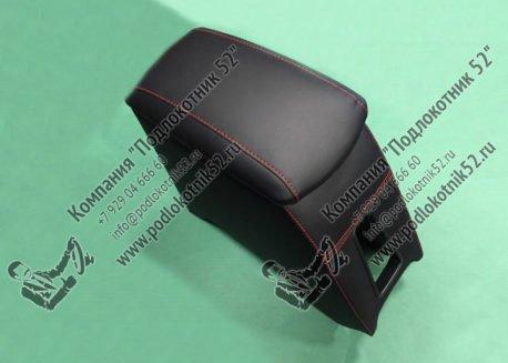 купить подлокотник для ford fusion (вариант №1)