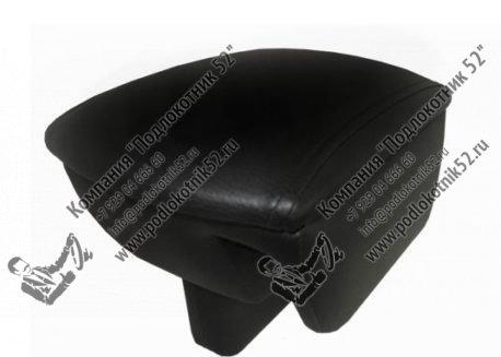 купить подлокотник для volkswagen jetta 5 (вариант №1)