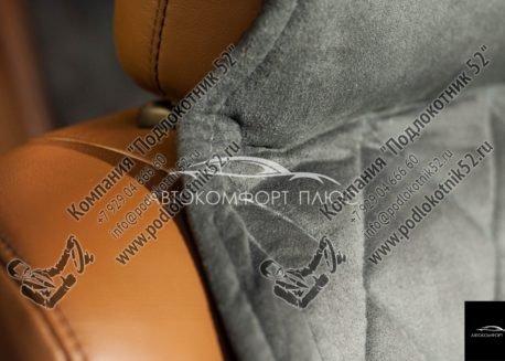 купить накидки алькантара вариант №1 широкая спинка с подголовником (серые)
