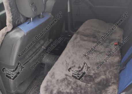 купить меховая цельная накидка на заднее сиденье без спинки