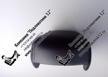 купить крышка  подлокотника для nissan x-trail 2 t31