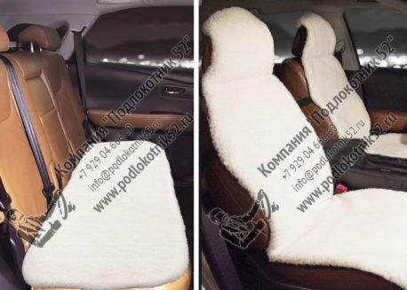 купить меховые накидки вариант №2 узкая спинка без подголовника (белые)