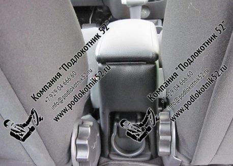 купить подлокотник для datsun on-do (вариант №3)