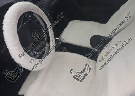 купить меховые накидки вариант №1 широкая спинка с подголовником (белые)