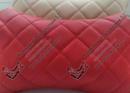 купить подушечки под шею красные (ромб)