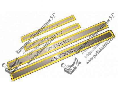 купить хромированные накладки на пороги для lada vesta sw/sw cross