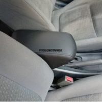 Отзыв на Крышка  Подлокотника для Nissan Almera Classic - Подлокотник 52