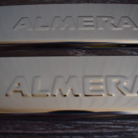Отзыв на Хромированные накладки на пороги для Nissan Almera - Подлокотник 52