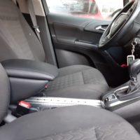 Отзыв на Подлокотник для Opel Meriva B (Туннель с рельсами) (Вариант №1) - Подлокотник 52