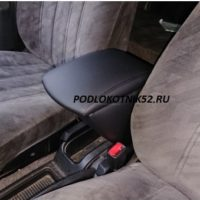 Отзыв на Накладка мягкая на стекло с карманом (подходит для всех марок авто), Подлокотник для Mitsubishi Pajero Pinin (Вариант №1) - Подлокотник 52