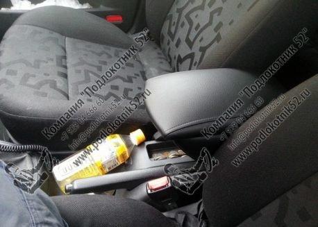 купить подлокотник для volkswagen bora (вариант №3)