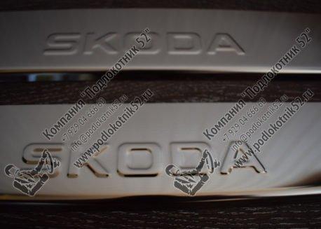 купить хромированные накладки на пороги для  skoda octavia a8