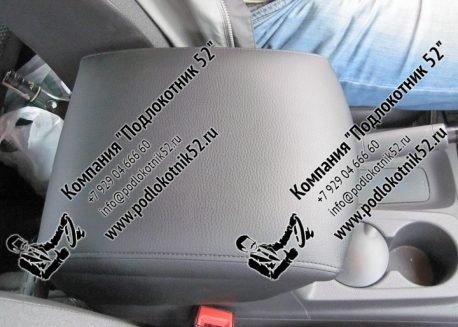 купить подлокотник для volkswagen amarok (вариант №1)
