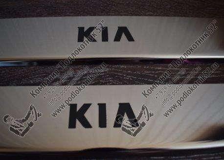 купить хромированные накладки на пороги для  kia rio 3